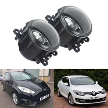 ANGRONG 1Pcs For Ford Fiesta MK7 Zetec 2008-2013 Front Fog Light Lamp DRL New Without Bulb Assembly