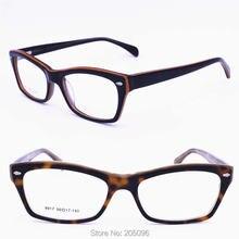 Классические эластичные женские очки с полным ободом винтажные