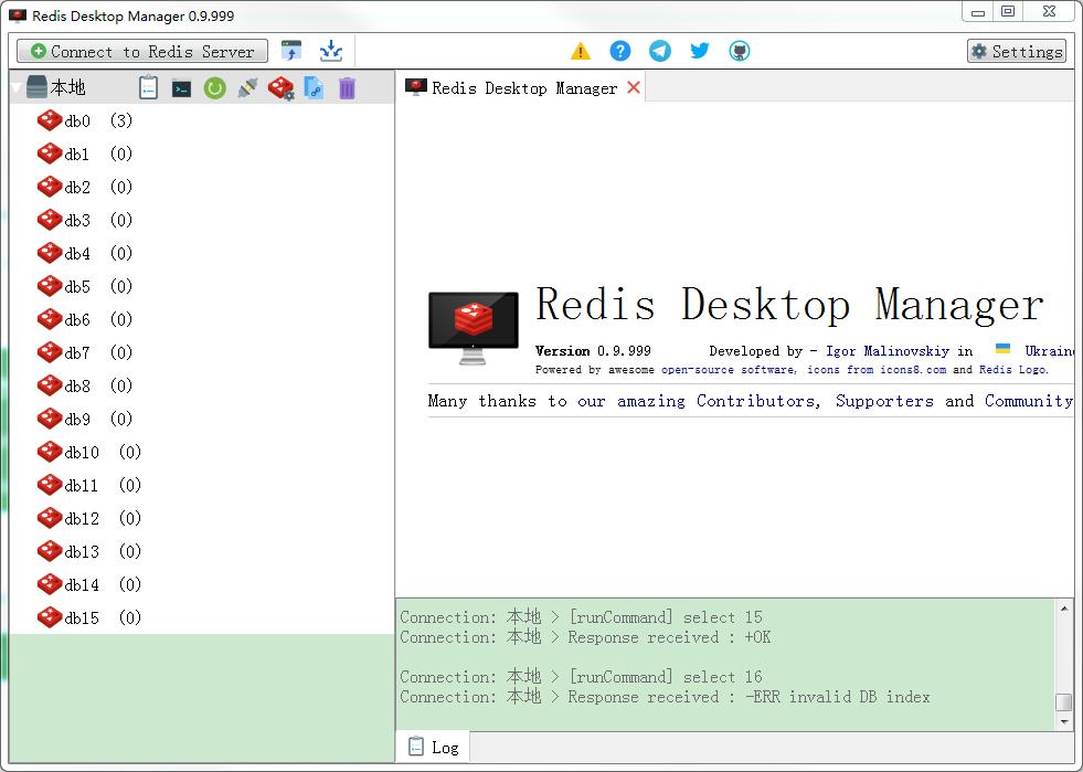 RedisDesktopManager v2019.0 最新版下载