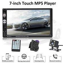 "TOSPRA 7023B 2 Din Car Multimedia Player Bluetooth Auto Video Stereo 7"" Touch Screen Video MP5 Player Auto Radio Backup Camera(China)"