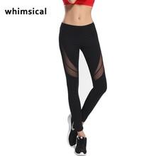Whimsical 2017 Women Sports Yoga Pants Running Tights Hollow net yarn Leggings Gym Skinny Fitness Sportswear Trousers