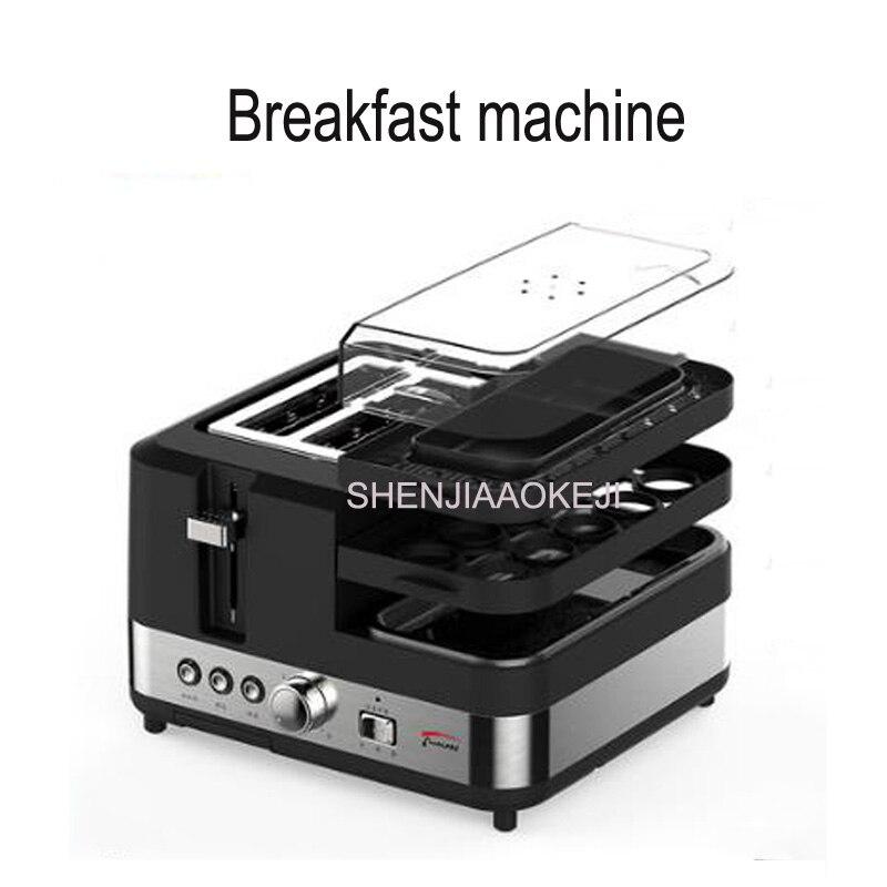 HX-5091 Multifunzionale macchina del pane colazione Automatico Per Uso Domestico Brindisi Tostapane Al Vapore Fritto alla griglia Colazione macchina 220 VHX-5091 Multifunzionale macchina del pane colazione Automatico Per Uso Domestico Brindisi Tostapane Al Vapore Fritto alla griglia Colazione macchina 220 V