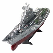 RC Boat 1:275 4CH Bismarck Aircraft Carrier WarShip Remote Control Military Naval Vessels Electronic