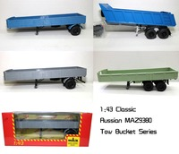 1:43 MAZ9380 a classical Russian old truck trailer model in the former Soviet Union 1/43 scale trucks trailer