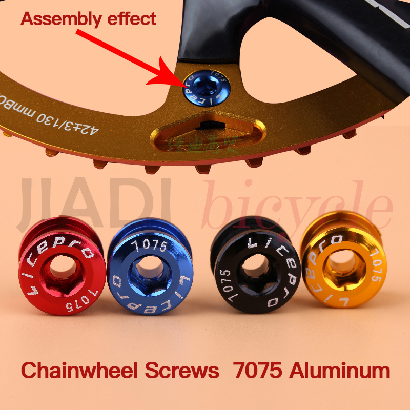 Ultra-light Chain ring Bike Bicycle Screws Chainwheel Bolts Parts Modification
