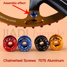 5PCS Bicycle Chainwheel Screws 7075 Aluminum Ultra-light Bolt Modified Mountain Bike Fixed Gear Foldable Parts