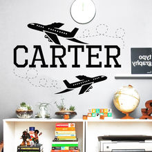Home  Decoration Decal DIY Customize Name Plane Wall Sticker Art Curving Personalized for Kids Nursery Boys D-95