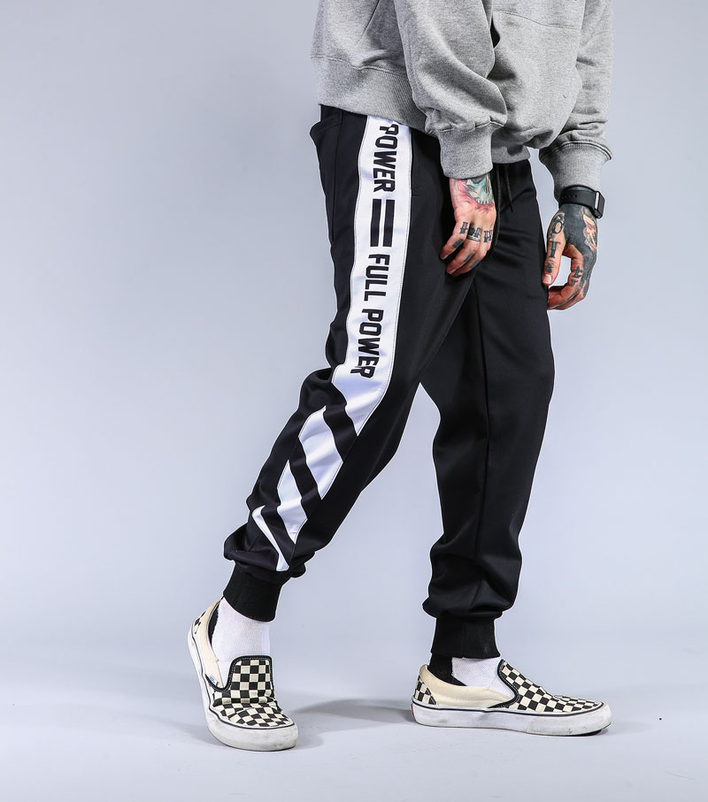 Striped Patchwork Harem Pants 1