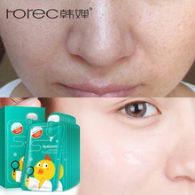 ROREC Collagen Essence Facial Mask Sheet Moisture Hyaluronic Acid Peptide Face Mask Pack Skin Care Hydration Moisturize Beauty купить недорого в Москве