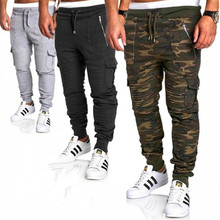 цена Men's camo jogging pants men's bodybuilding gym pants military pants men's autumn sports slim camo pants онлайн в 2017 году