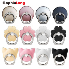 Finger Ring Holders Stands for Huawei Honor 10 8X Max Mobile Phone Stand Smart Phone MP3 Car Mount for IPAD Xiaomi Redmi 6 6A