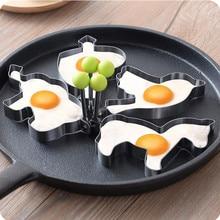 Кухонная форма, инструменты для приготовления яиц из нержавеющей стали, форма для жарки яиц, форма для животных, r блинная форма, Прямая поставка L1028
