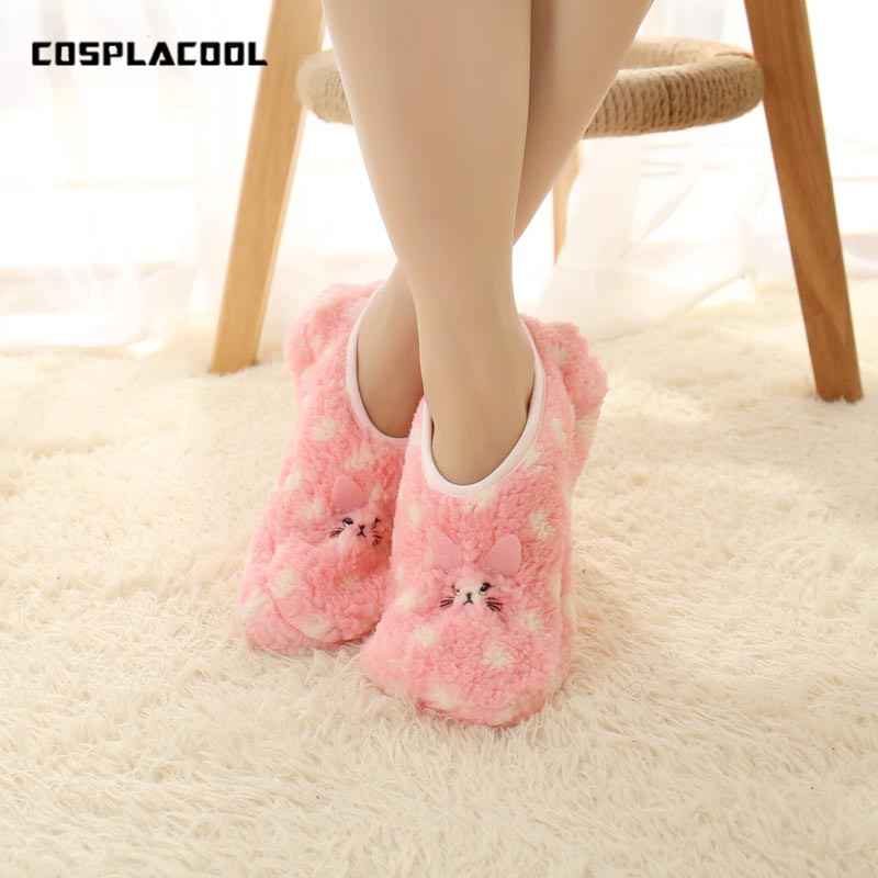 [COSPLACOOL]Winter Cute Animal Warm Christmas Gifts