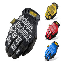 Mechanix Wear Super Original SuperNavy Seals Military Tactical Army Airsoft Shooting Bicycle Paintball Full Finger Gloves