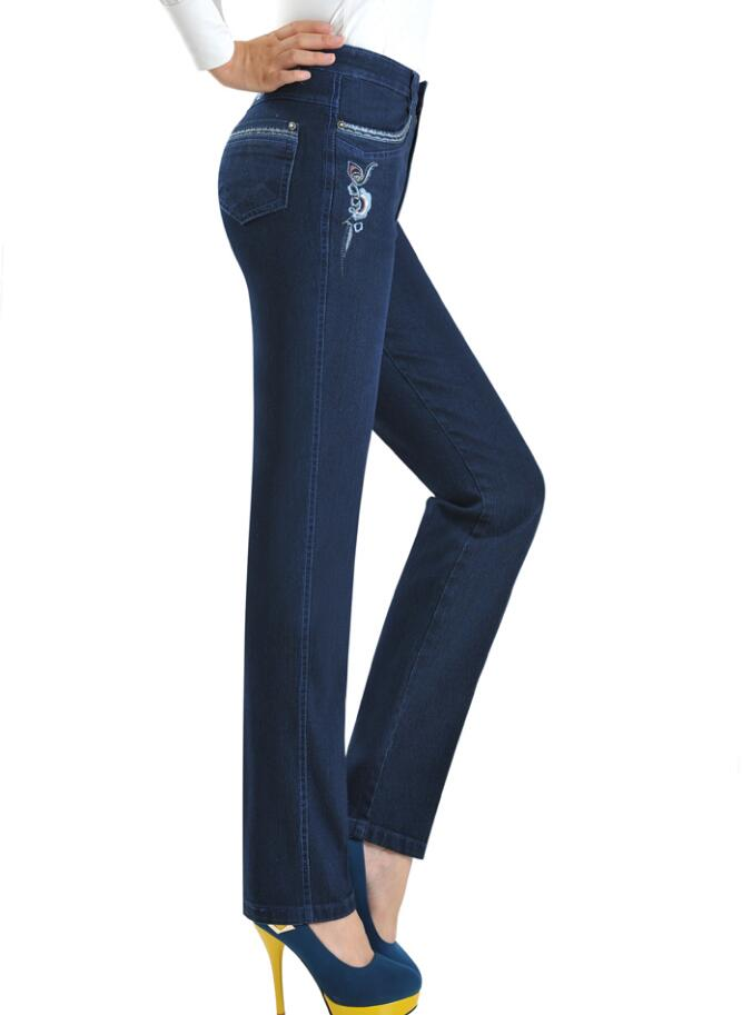Dollar States trousers discount