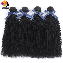 Remyblue Natural Black Color Indian Hair Afro Kinky Curly Bu