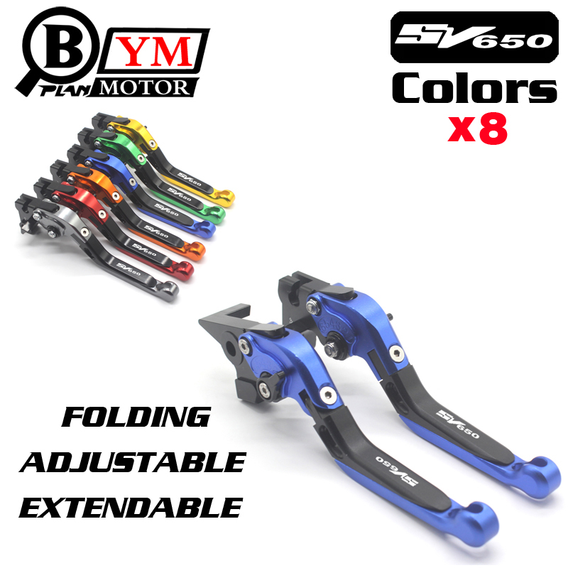 For SUZUKI SV650 SV650S 1999 06 07 08 2009 BLUE Free shipping Adjustable Folding Extendable Brake Clutch Lever Motorcycle adjustable billet extendable folding brake clutch lever for suzuki dl 650 v storm 04 10 05 06 07 08 sv 650 n s 99 09 00 01 02