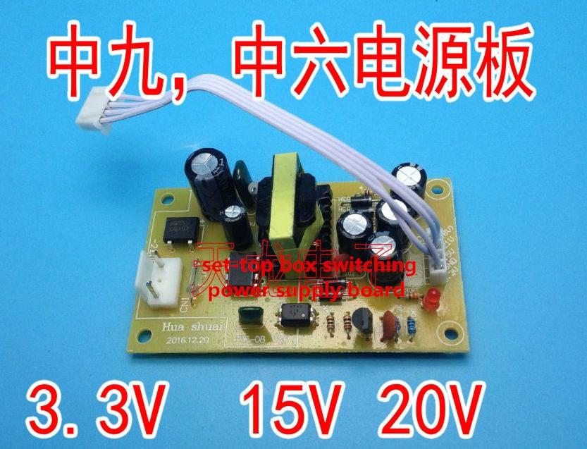 Fast Free Ship For DVB-9 Satellite Receiver Set Top Box Switching Power Supply Board For 3.3V 15V 20V Universal Board
