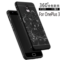 Luxury Phone Case For OnePlus 3 High Quality Silicone Hard Protective Back Cover For Oneplus3 One