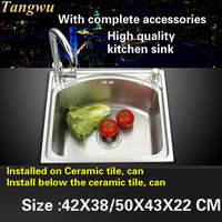 Free Shipping High Grade Kitchen Balcony Sink Food Grade 304 Stainless Steel 0 8 MM Small