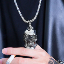 Domineering Skull Pendant