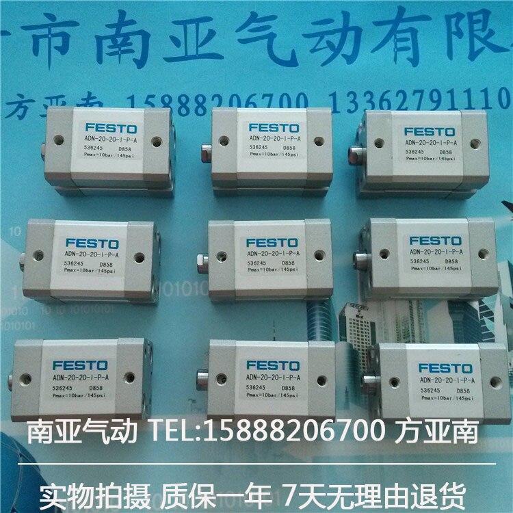 ADN-20-20-I-P-A ADN-20-25-I-P-A ADN-20-30-I-P-A  Compact cylinders Pneumatic components  , ADN series