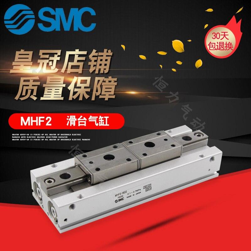 все цены на pneumatic thin air gripper MHF2-8D/12D/16D/20D/D1/D2/DR/D1R/D2R original authentic онлайн