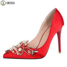 Luxury Designer Single Crystal High Heels Rhinestone Bling Covered Pumps 2019 Pointed Toe Women Dress Party Ladies Shoes