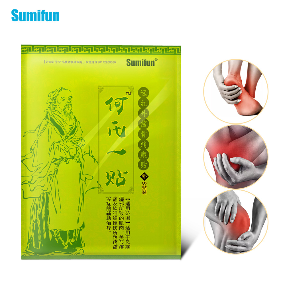 8pcs Curative Plaster Tiger Balm Chinese Herbs Medical kneeling at arthritis  Pain Relief Patch