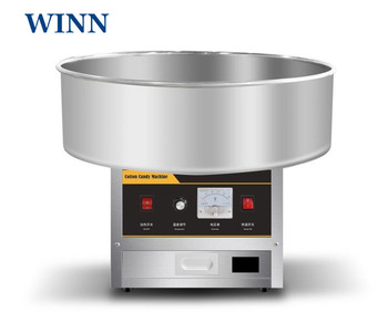 WINN Stainless Steel Electric sweet cotton candy machine 220V/110v Fancy cotton candy maker Floss Machine Spun sugar Processor china manufacturer commercial cotton candy machine cotton candy machine sugar candy floss machine