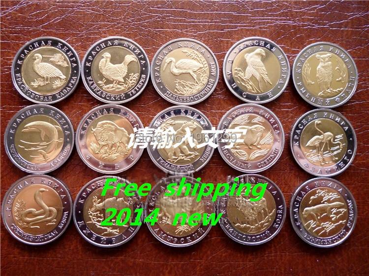 Coin token bimetal Russia