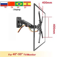 NB F350 40inch 42inch 46inch 50inch retractable air press aluminum swivel LCD PLASMA