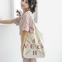 New Korean trendy canvas bag casual shoulder vest large capacity simple shopping woman