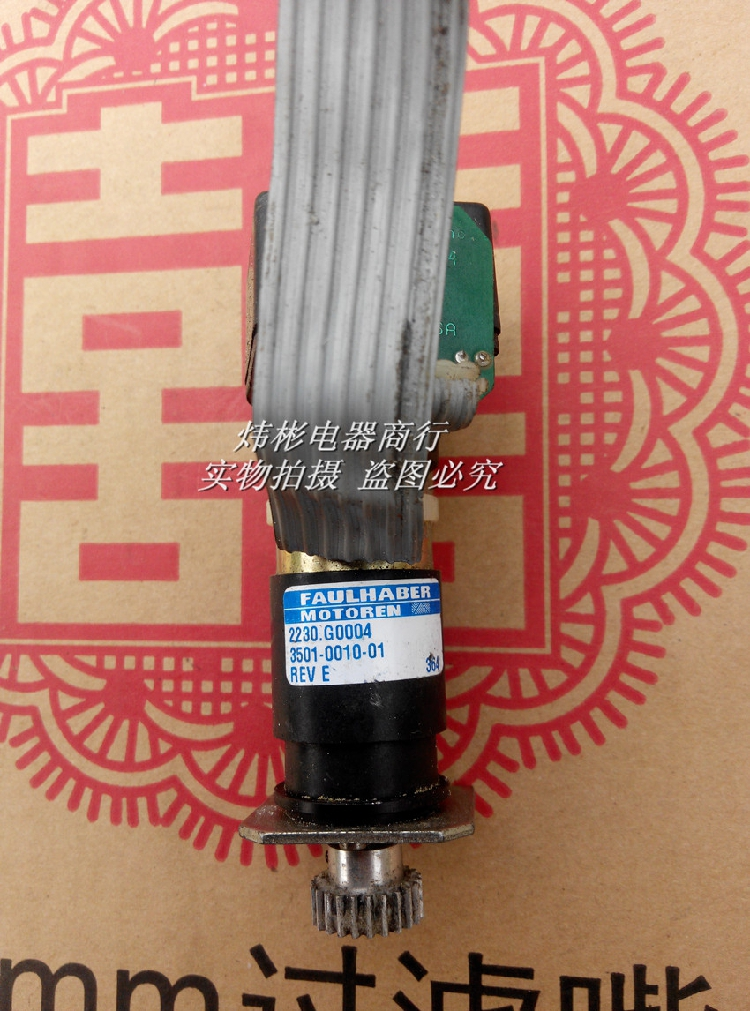 ФОТО Robot accessories Faulhaber gear motor with dual encoder turn 2230.G0004 12V 220