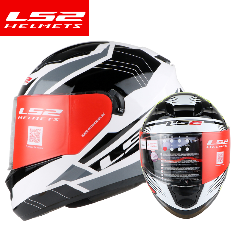dd6a4494c41 LS2 ff328 motorcycle helmet with inner sun visor dual lens full face helmet  without airbag casque