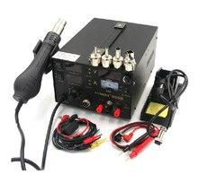 Envío libre 3 en 1 estación de la reanudación pistola de aire Caliente SAIKE 909D estación de Soldadura fuente de alimentación de la máquina de soldadura 220 V o 110 V
