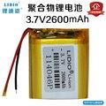 114046 3.7V2600mAh полимерные литиевые аккумуляторы для игрушек зажигалки  электрическое нагревательное оборудование  батареи камеры