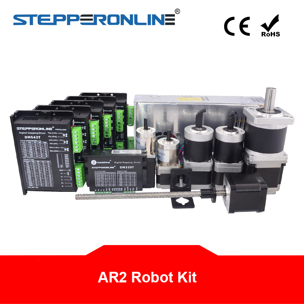 AR2 Robot Package Kit - Stepper Motor, Stepper Drivers, Power Supply and Mounting L Bracket