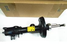 1pcs Front Shock absorber for Chinese Chevrolet Epica 2005-2013 Auto car motor parts 9049304