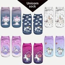 Women Harajuku Pikachu 3D Cute Unicorn Print Socks Low Cut Ankle Comfortable Hosiery Meias Calcetiness Calzini Chaussette Femme