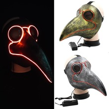 ELD Wire Light Up Glowing Plague Doctor Mask Birds Halloween Cosplay Carnaval Costume Props 2019 New