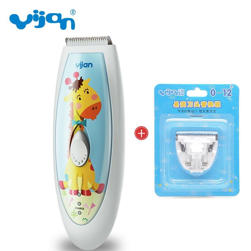 Yijan HK678 Professional Electric Hair Clipper Rechargeable Hair Trimmer Hair Cutting Machine Haircut Beard Trimmer Waterproof
