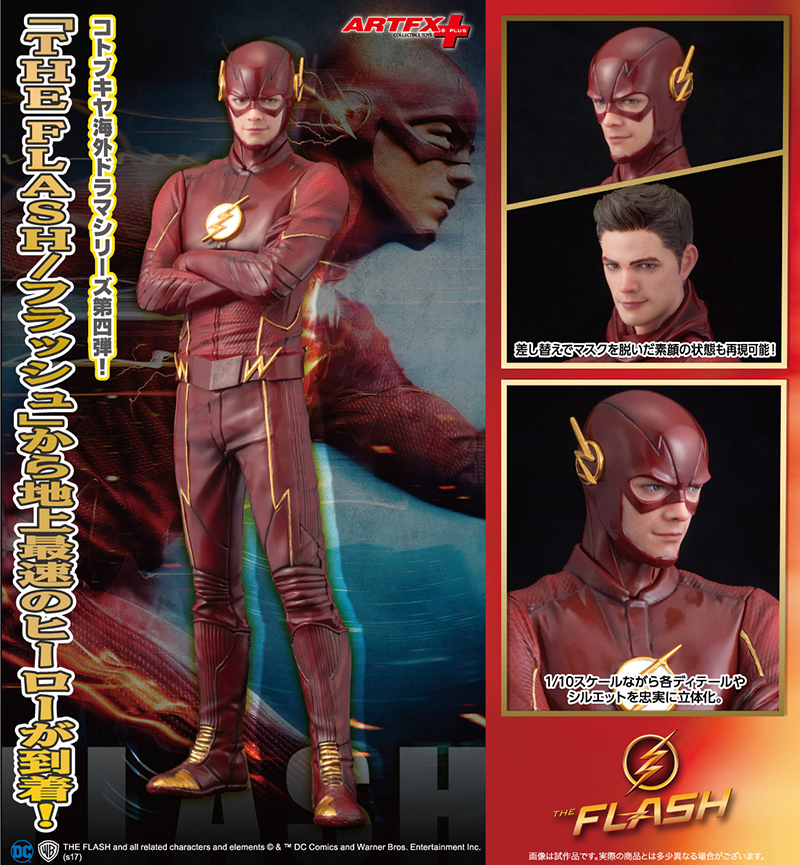 17 CM The Flash Man Action Figure Kid Toys Flash Comics Lovers PVC Collection Super Hero Speed Force Speester Model Toys BN146 image