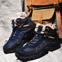 SUROM Winter Men Leather Outdoor Sport Shoes Breathable Waterproof Climbing Hiking Shoes Anti-skid Men Trekking Men Sneakers цены