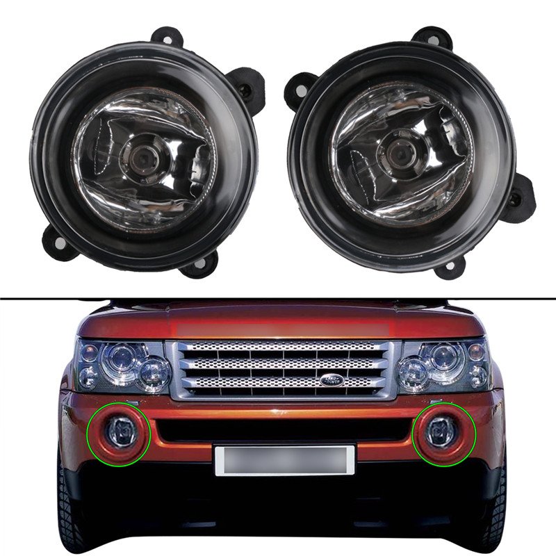 2x 55W Front Lights Fog Light For Land Rover Discovery 2 2003-2004 Range Rover 2006-2009 XBJ000080 + XBJ000090 Auto LR lamps //