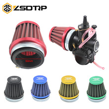 ZSDTRP 50mm Universal Motorcycle Carburetor Clamp-On Air Filter 50mm Inlet Tapered Cleaner Fits For Most 70CC 90CC 110CC Motors
