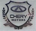 2/pcs Chery qq a1 A3 qq 3 E5 Chery Tiggo new Cowin QQ A3 A5 E5 car Cherys car stickers wheat car stickers badge car stickers