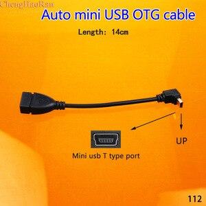 Image 2 - ChengHaoRan 1 adet USB A dişi Sol Açılı 90 Derece Mini USB Erkek OTG Ana Bilgisayar Kablosu için 14 cm araba