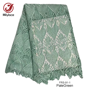 Beautiful design african guipure cord lace fabric with stones wine water soluble lace fabric mesh lace fabric FRS-91