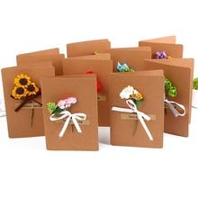2 PCS / DIY kraft paper handmade dried flower bow greeting card Happy birthday card Wedding invitation cards Mothers day gift цена